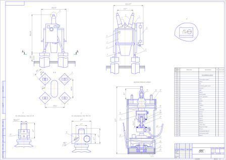На чертеже представлен общий вид вакуумного выключателя ВВС с приводом ПМУЭ200.  Чертеж выполнен в программе...