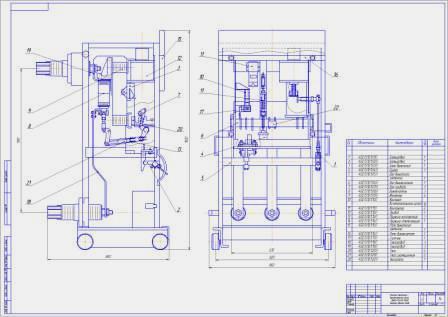 Элемент выкатной с выключателем типа ВБКЭ-10-20/1600
