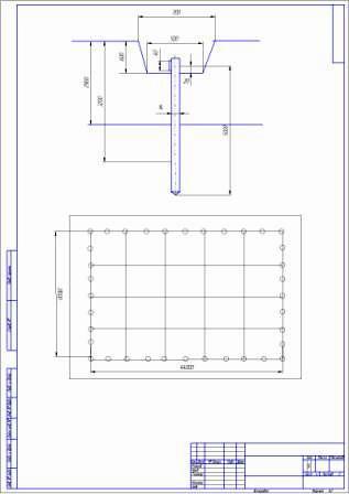 Electromaster электрика и схемы систем заземления 9962 8 5 05 16 55 183 электрическая схема Схема расчета заземления...